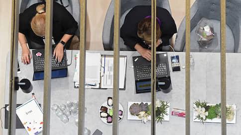 Инвесторы ищут пострадавших  / Skolkovo Ventures займется мезонинным кредитованием