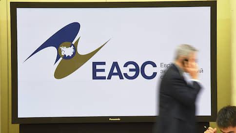 ЕАЭС сошелся на противоречиях  / План интеграции на 2020–2025 годы отложен на осень