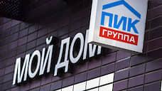 ПИК освобождает офисы  / Группа компаний сэкономит на рабочих местах