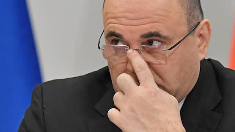 Бизнесу выписана фискальная прививка  / Налоговая часть третьего пакета помощи внесена в Госдуму