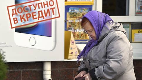 Телефоны оформили наличными  / МФО зарабатывают на невнимательности клиентов