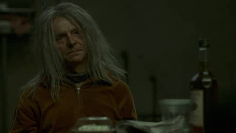 Наследственный изолятор  / Саймон Пегг и Лили Коллинз в «Темном наследии» Вона Стайна