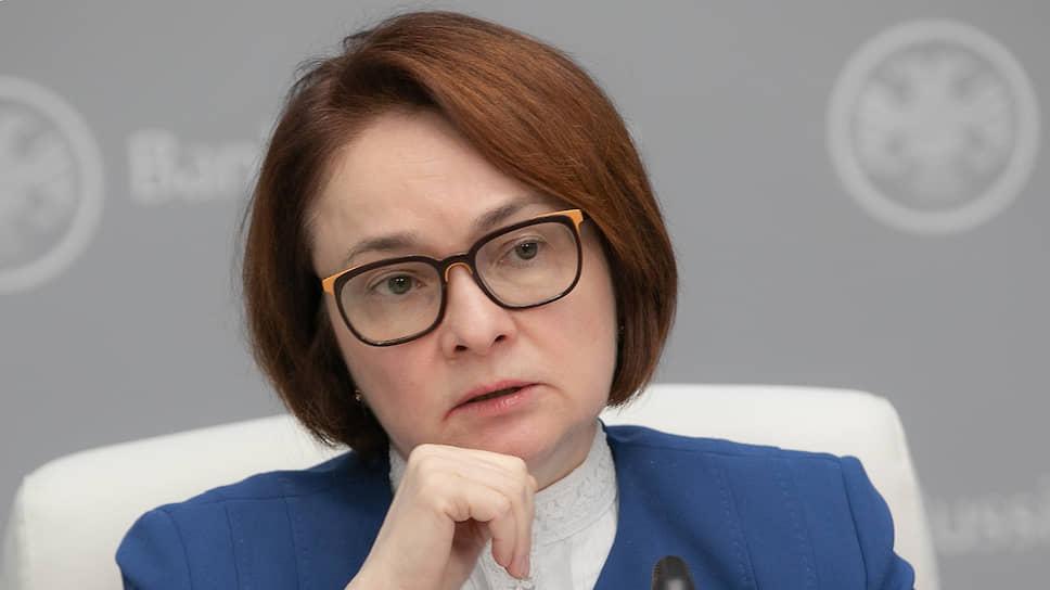 Текущие взгляды главы Банка России Эльвиры Набиуллиной на «коронавирусный кризис» стали менее настороженными, но не более оптимистичными