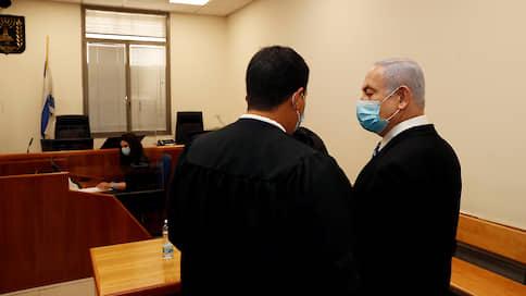 Израиль судится с собственным премьером  / Биньямин Нетаньяху считает свой уголовный процесс попыткой государственного переворота