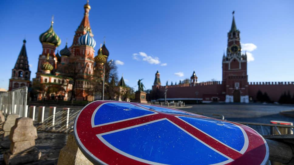 Минюст пересмотрел взгляды на «Помощника Москвы»