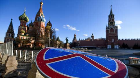 Мэрия устанавливает приложение в КоАП  / Минюст пересмотрел взгляды на «Помощника Москвы»