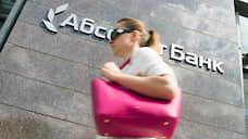 Заемщиков оценят эмоционально  / Банки тестируют новые методы скоринга