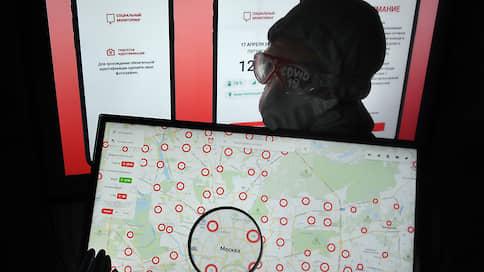 СПЧ ищет выход из приложения  / Москвичи массово оспаривают штрафы, выписанные с помощью «Социального мониторинга»