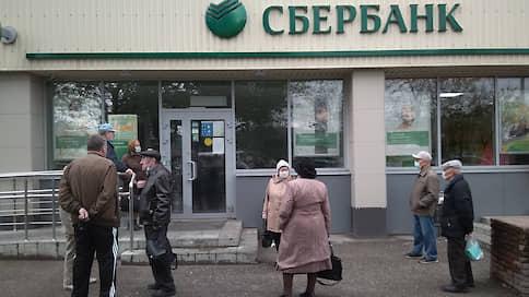 За почтой в банк  / В отделениях Сбербанка установят постаматы