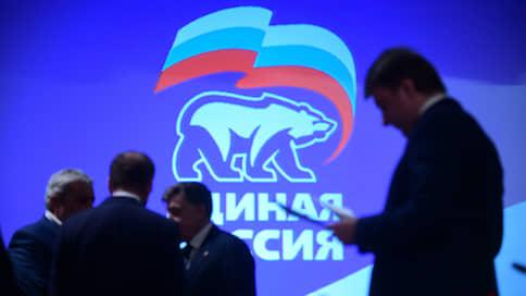 Врио приходят в выдвижение  / Исполняющие обязанности губернаторов могут пойти на выборы от «Единой России», если это позволит ее рейтинг