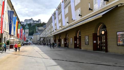 Семь бед на сто лет  / Зальцбургский фестиваль 2020 года пройдет с сокращениями