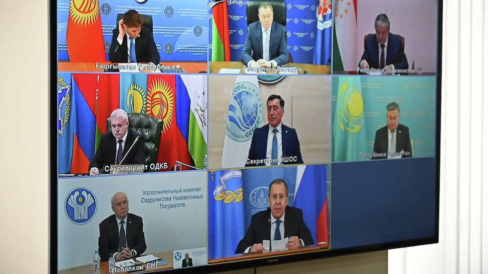 Трансляция онлайн-заседания Совета министров иностранных дел Организации договора о коллективной безопасности