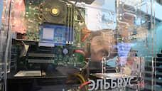 «Эльбрус» станет базой «Горыныча»  / Российский компьютерный продукт пойдет в школу