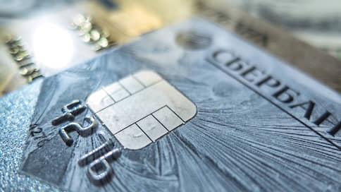 Клиентам Сбербанка избрали меру подключения  / Банк расширяет доступ к Системе быстрых платежей