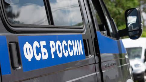 ФСБ добывала дела из золота  / Сотрудников спецслужбы в Бодайбо обвинили в серийной фальсификации доказательств