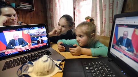 Служба невиданной щедрости  / РФ расширяет поддержку безработных пособиями им, детям и ИП