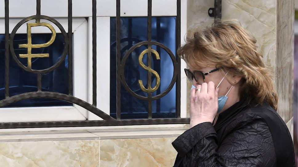 Рубль выбирается из-под обвала  / Курс доллара вернулся к значениям начала марта