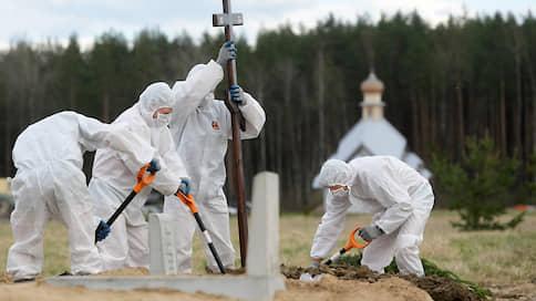 Расчет на мертвый-живой  / Картина смертности от COVID-19 в Москве может опережать ситуацию в РФ в целом