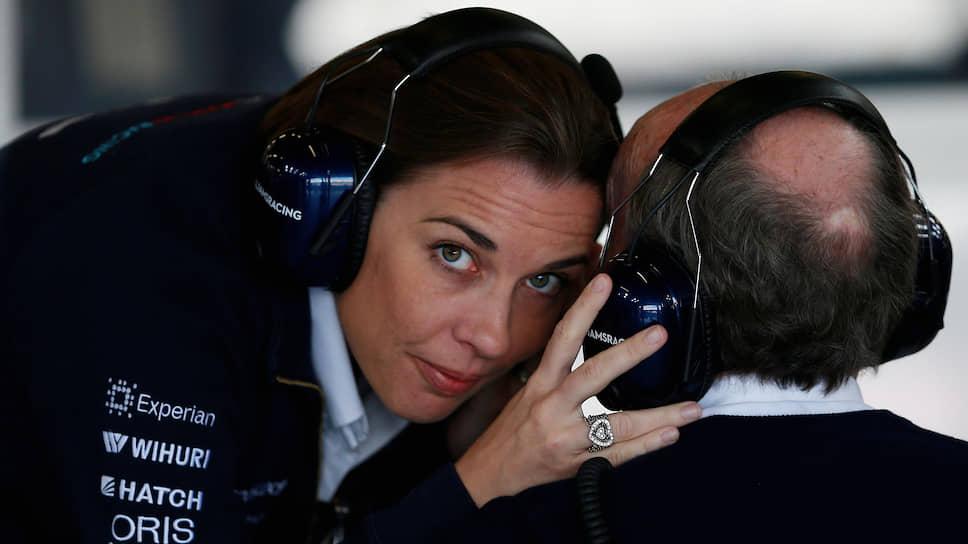 Williams приехал к финишу