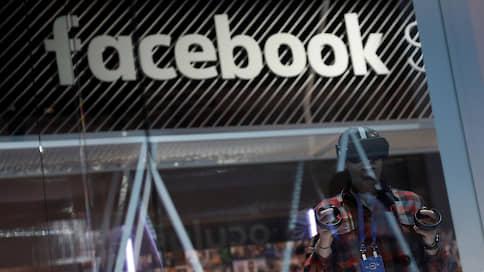 Oculus за «Окулюс»  / Facebook судится за бренд в России