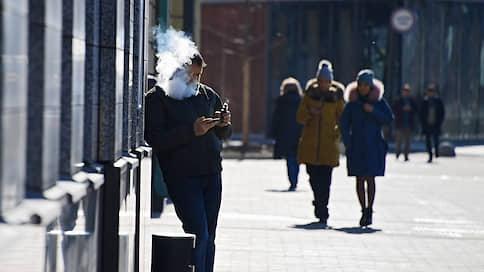 Законодателям предложено выпустить пар  / Устройства для курения рекомендовано регулировать не по табачным правилам