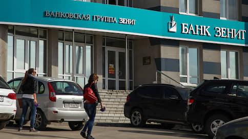 У выкупа в долгу  / Банк «Зенит» напомнил акционеру о неисполненных обязательствах
