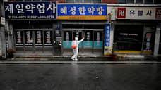 Сколько стоит локдаун без коронавируса  / Для Южной Кореи подсчитан естественный эпидемический уровень безработицы