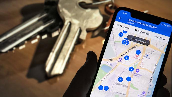 Госуслуги по объявлению  / Avito и ЦИАН подключают новый способ идентификации пользователей