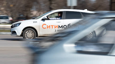 «Ситимобил» сократил дистанцию  / Компания увеличила долю на столичном рынке