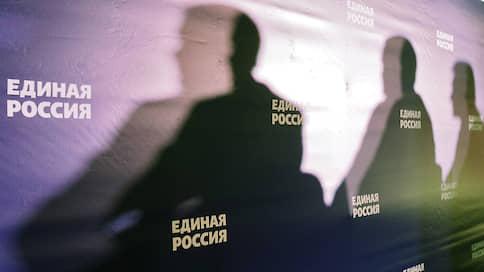 «Единая Россия» не определила кандидатов в Госсовет  / Партийным праймериз помешали коронавирус и отказы кандидатов