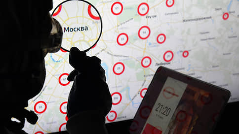 «Социальный мониторинг» проверят на честь и достоинство  / Инвалид пытается отсудить 1 млн рублей за штрафы за нарушение режима самоизоляции
