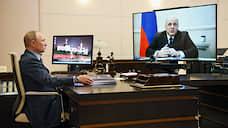 Реабилитация жертв депрессий  / Как Владимир Путин и Михаил Мишустин возрождали план возрождения экономики