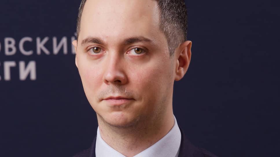 Александр Габуев о влиянии антикризисной программы Китая на российский ТЭК