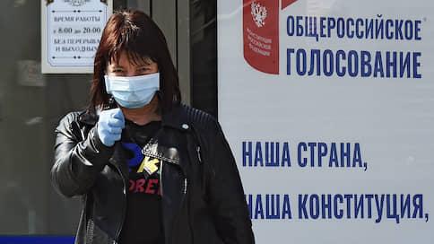 Субъекты электронного голосования  / Жители Москвы и Нижегородской области смогут удаленно участвовать в плебисците по поправкам