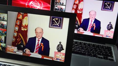 Коммунисты дали право на самоопределение  / Голосование по конституционным поправкам отделит актив КПРФ от ее сторонников