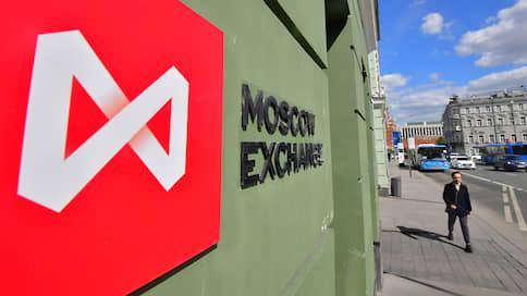 Цену фьючерса рассчитает суд  / Инвесторы требуют с Московской биржи возмещения убытков