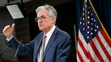 ФРС купит сколько понадобится