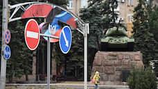 Донбасс для своих