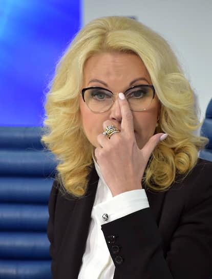 Расхождения официальных данных о смертности в РФ социальный вице-премьер Татьяна Голикова уже успела объяснить сложностями учета в условиях региональных карантинных мер