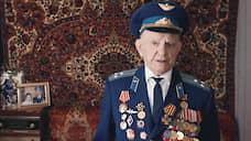 СКР защитил честь ветерана