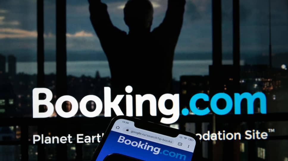ФАС снова обязала Booking перестать требовать гарантии лучшей цены от отелей