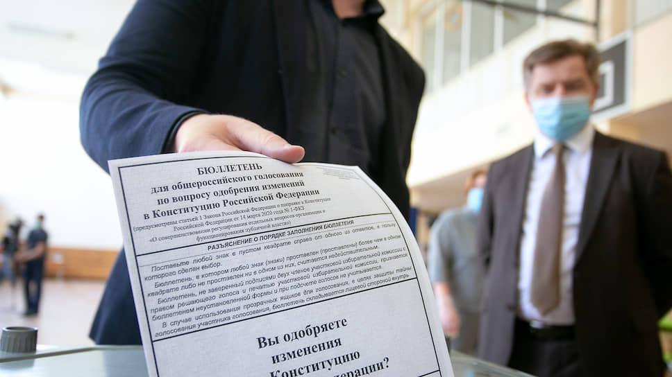В ЦИКе считают, что забастовка отдельных членов комиссий не помешает провести общероссийское голосование