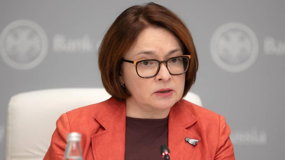 Глава Банка России Эльвира Набиуллина выполнила обещание снизить ключевую ставку на 1 процентный пункт