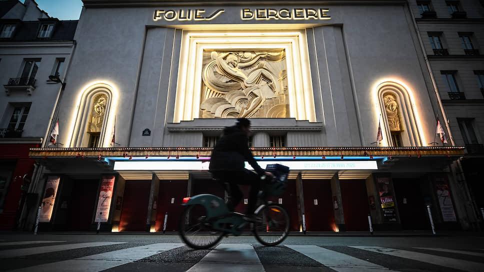 Парижская жизнь рискует пройти мимо «Фоли-Бержер»