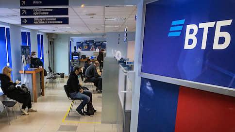 ВТБ продлил масла в огонь  / Ипотечные каникулы от банка разочаровали заемщиков