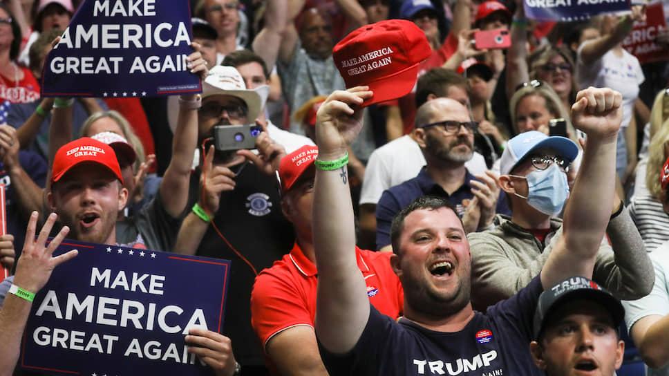 Сторонники Дональда Трампа на его предвыборном митинге в Оклахоме