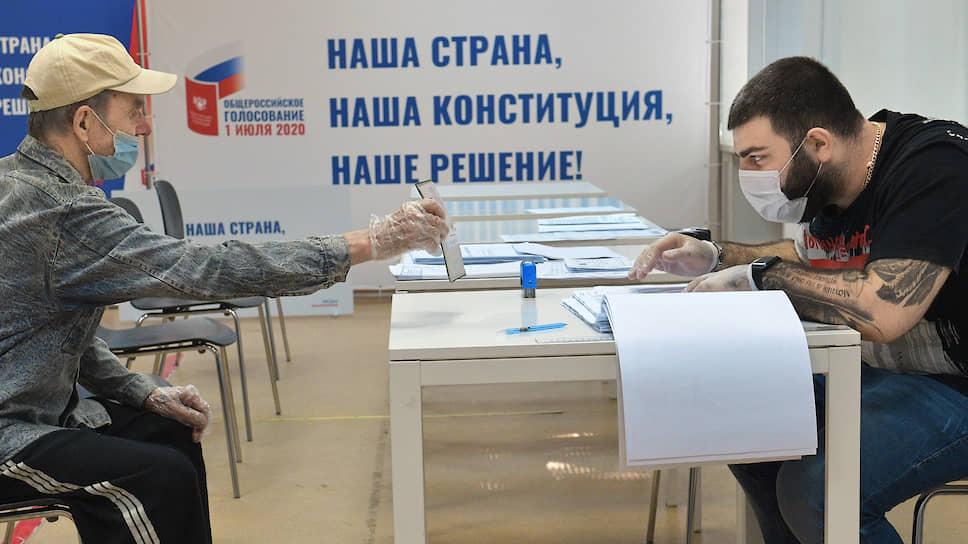 Россияне приступили к максимально бесконтактному голосованию по изменению Конституции