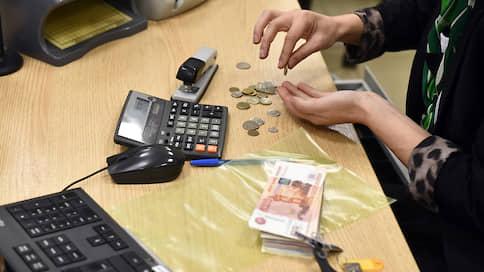 Деньги полюбили счет  / Вкладчики изменили сберегательную тактику