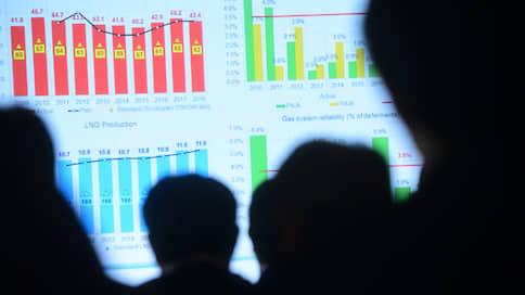 LIBOR не прошел отбор // Один из основных финансовых индикаторов прощается с рынком