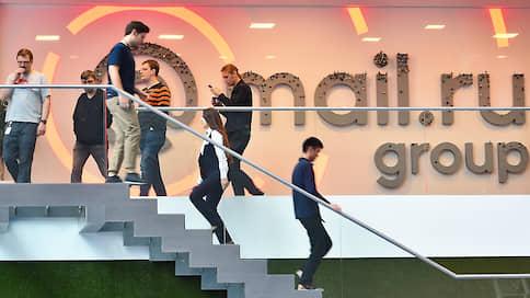 Mail.ru Group даст денег до зарплаты  / Компания создала сервис для выплаты аванса